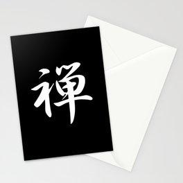 Cool Japanese Kanji Character Writing & Calligraphy Design #2 – Zen (White on Black) Stationery Cards