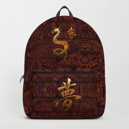 Textiles Asian Backpack