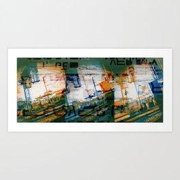 look 03 25 Art Print