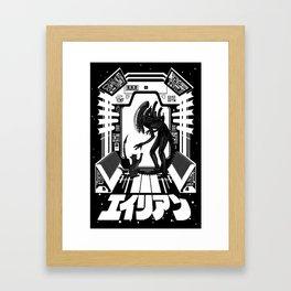 Alien '79 (Black and White) Framed Art Print
