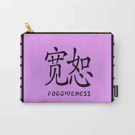"""Symbol """"Forgiveness"""" in Mauve Chinese Calligraphy Carry-All Pouch"""