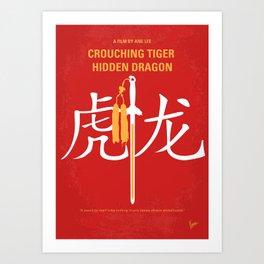No334 My Crouching Tiger Hidden Dragon mmp Art Print