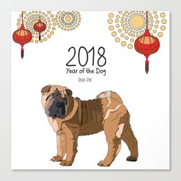 Year of the Dog Shar Pei Canvas Print
