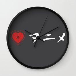 I love anime Japanese characters gift Wall Clock