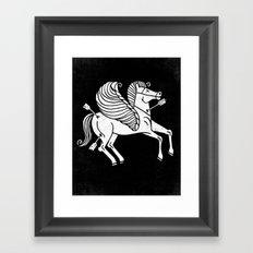animal of war Framed Art Print