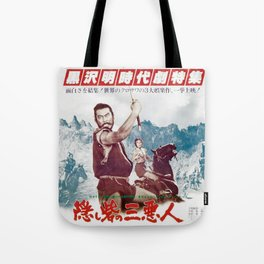 The Hidden Fortress Tote Bag