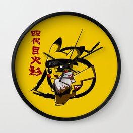 Pika Hokage Wall Clock