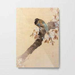 Pheasant On The Cherry Tree - Japanese Vintage Woodblock Print Metal Print