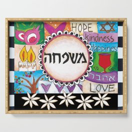 Mishpacha - Jewish Family Serving Tray