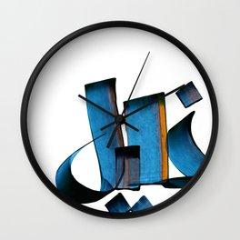 Khalil Wall Clock