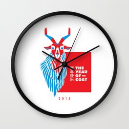 Year of the Goat 2015 Wall Clock