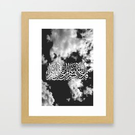 Relief 94:6 (600 dpi) Framed Art Print