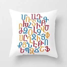 ARMENIAN ALPHABET MIXED - Red, Blue and Orange Throw Pillow