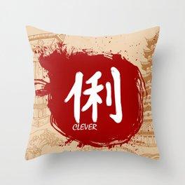 Japanese kanji - Clever Throw Pillow