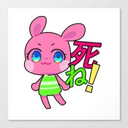 yami-kawaii: Bunny-chan Canvas Print