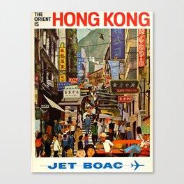 Vintage poster - Hong Kong Canvas Print