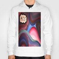 japanese Hoodies featuring Japanese  by Shahadjef
