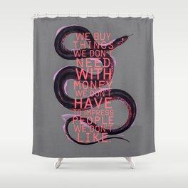 false behavior (variant 2) Shower Curtain
