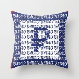 Lucky Money (RUB) Throw Pillow