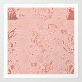 Modern hand painted pink coral watercolor chinese pattern Art Print