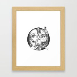 The Laughing Buddha Framed Art Print