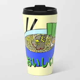 Ramen Oishii Travel Mug