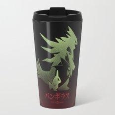 Mega Tyrant Travel Mug