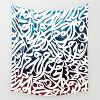 arabic Wall Tapestries featuring Arabic Typography by Sarah Sallam