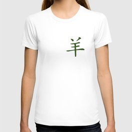 Chinese zodiac sign Goat green T-shirt