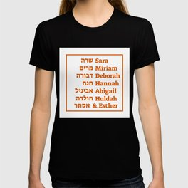 Female Jewish Prophets in the Hebrew Bible T-shirt