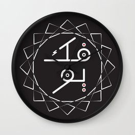 F*** You Wall Clock