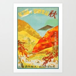 Autumn: Red Leaves at Yunoyama Onsen (Osaka and Nagoya Rail Agency, 1930s) Art Print