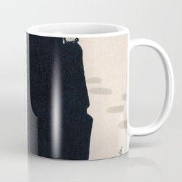 Tsukioka Yoshitoshi - Top Quality Art - FUJIWARA KINTO Coffee Mug