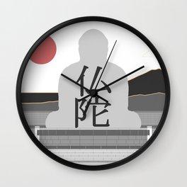 Buddha Sun Wall Clock