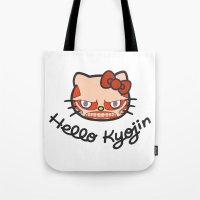 shingeki no kyojin Tote Bags featuring HELLO KYOJIN by emperorofruin