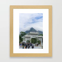 Lan Tau Island Framed Art Print