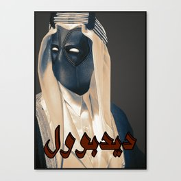 "Dead pool Arabian style ""Titled"" Canvas Print"