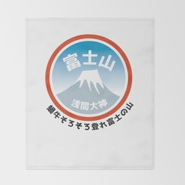 FujiSan Throw Blanket