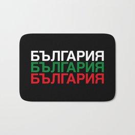 BULGARIA Bath Mat