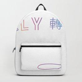 Love Yourself Tear Backpack