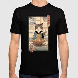 Neko Ramen Ukiyo-e T-shirt