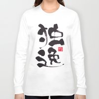 germany Long Sleeve T-shirts featuring Germany by shunsuke art