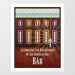 Bicentenary of The Báb - Windows Art Print