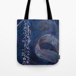 Hamza Tote Bag