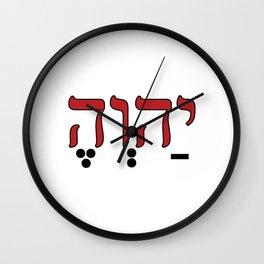 God is Elohim Wall Clock