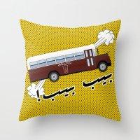 arab Throw Pillows featuring Arab world by Bothayna Al Zaman