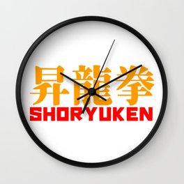 Shoryuken Japanese Street Retro Gaming Fighter Arcade  Wall Clock