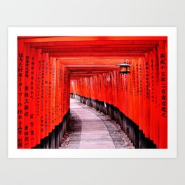 Through the Gates (Kyoto, Japan) Art Print