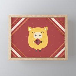 Year of the Pig Framed Mini Art Print