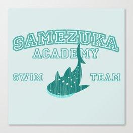 Samezuka - Whale Shark Canvas Print